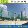 东莞钢板网工艺护栏 港口围网价格 深圳危险品区域隔离网铝立柱