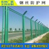 惠州保税区围墙围网 堆场隔离护栏 茂名光伏防护网 刀刺防爬网