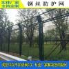 阳江河渠阻隔围栏网 保税仓库护栏样式 直销惠州海港围墙隔离网