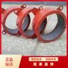 不锈钢防火圈厂家 红色管道阻火圈价格 110型防火圈