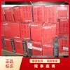 机制防火密封胶销售 膨胀型防火密封胶价格 隆泰鑫博厂家