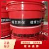 厂家供应薄型钢结构防火涂料 膨胀型室内钢结构防火涂料 鑫博
