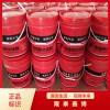 3c认证电缆防火涂料生产厂家 隆泰鑫博牌膨胀型防火涂料