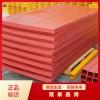 红色有机防火板报价 隧道用防火隔板厂家 电缆防火板