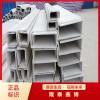 无机防火槽盒 白色环氧树脂防火槽盒供应 电缆沟槽盒