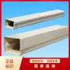 电力用无机防火槽盒 白色环氧树脂槽盒 机制防火槽盒