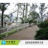 公园花圃护栏定做 草坪锌钢护栏 阳江PVC塑钢栏杆
